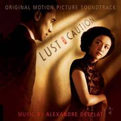 Lust, Caution (Se Jie) (2007)